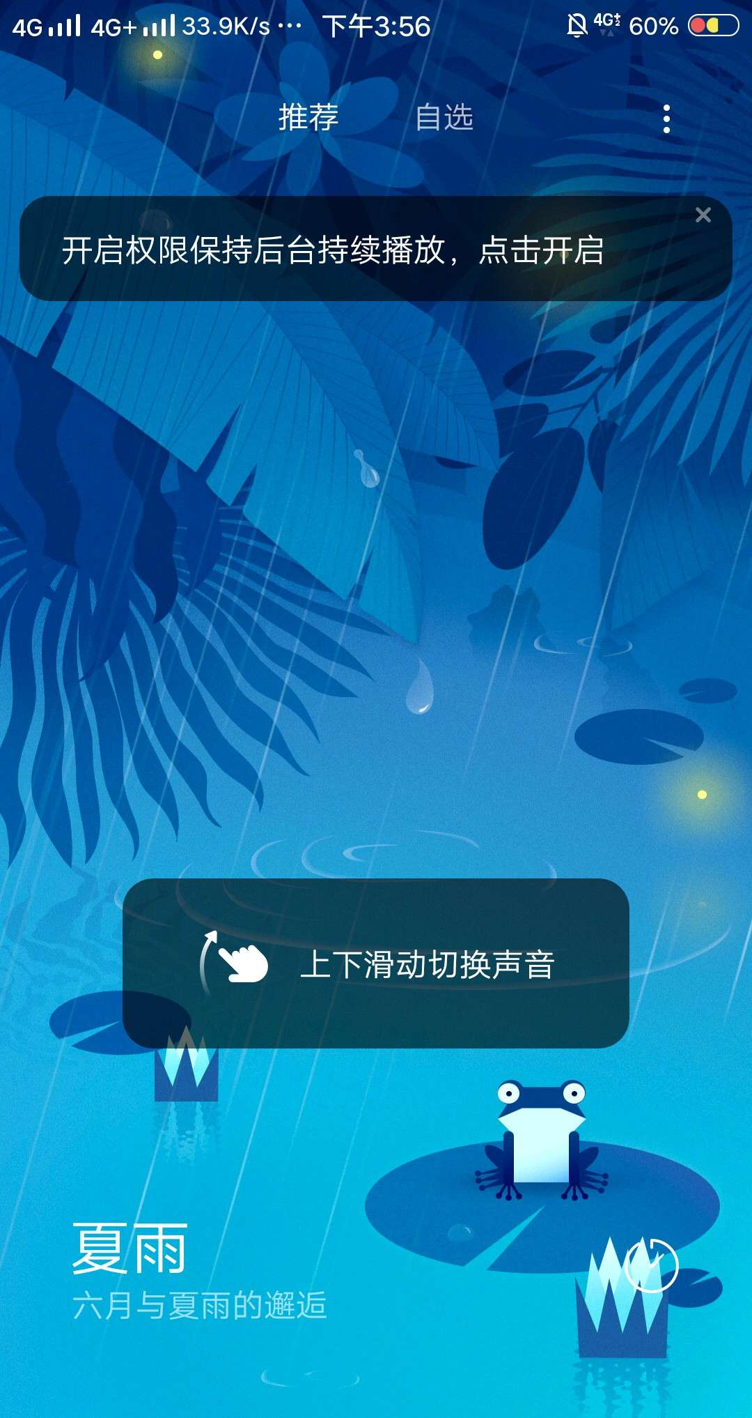 【分享】小米白噪音-爱小助