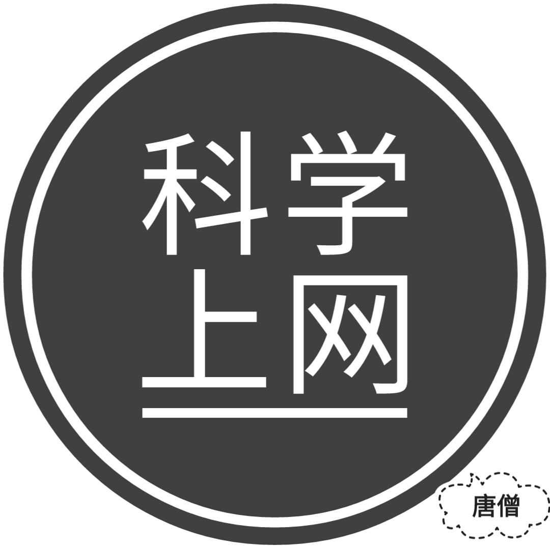 「原创修改」Tenta浏览器/V3.1.2/汉化版90%