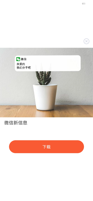 【原创破解】乐秀视频编辑器,8.80直装/破解/谷歌/会员版