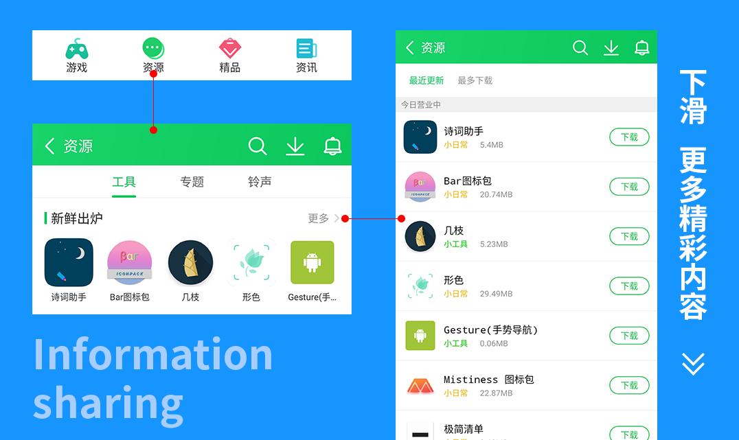 【资源分享】查找手机(定位不丢失)-爱小助