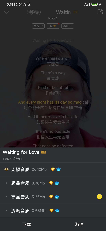 [分享]酷我音乐9.2.5.2-爱小助