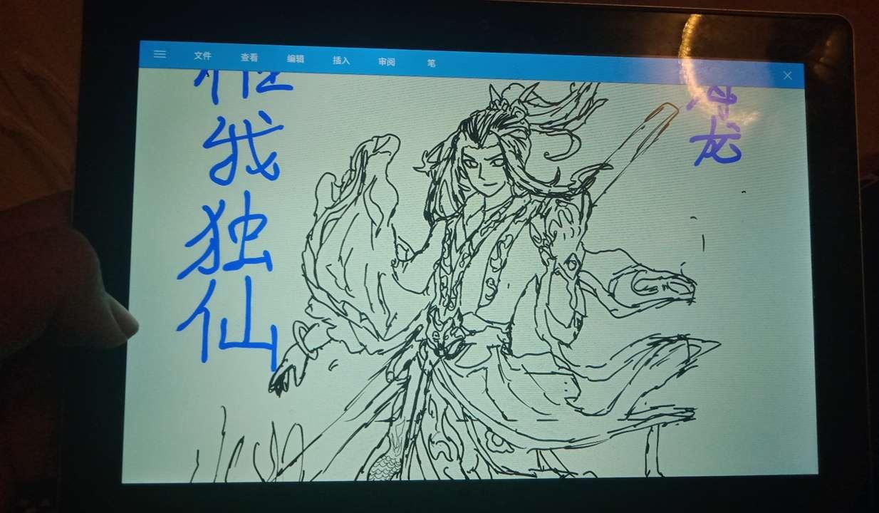 【手绘】论在假期的无聊ớ ₃ờ生活,王者荣耀女英雄被草图画-小柚妹站
