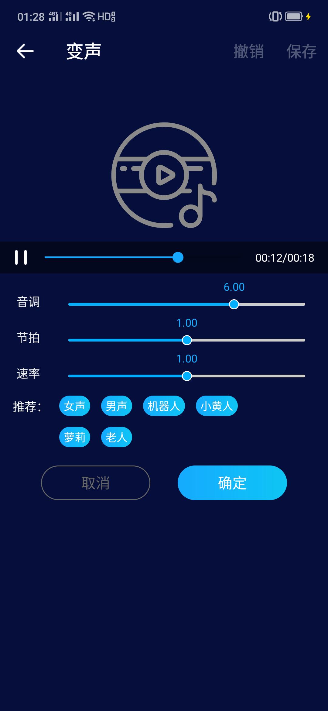 【分享】超级音乐剪辑 | 手机必备神器 v1.36-爱小助