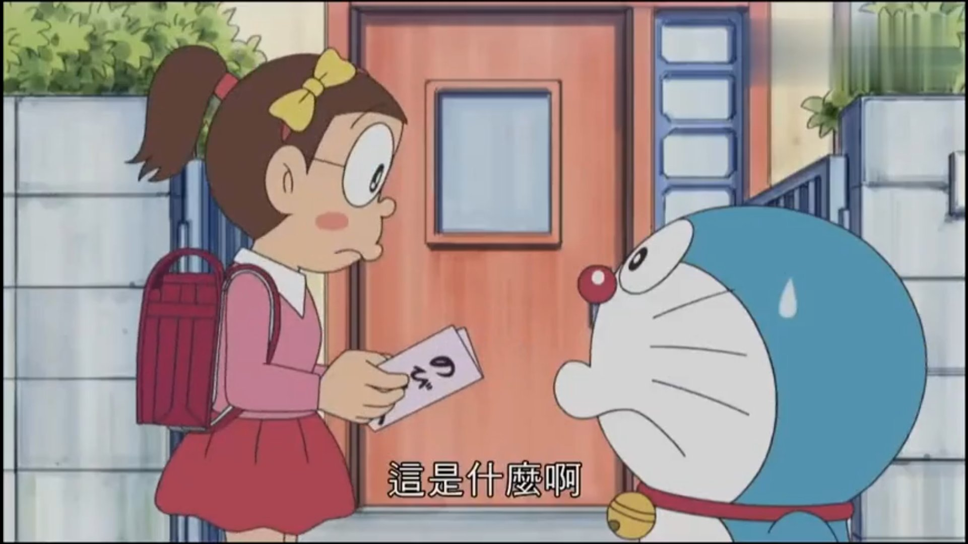 【视频】胖虎竟然喜欢上大雄,给他递上了情书,哆啦A梦都懵了