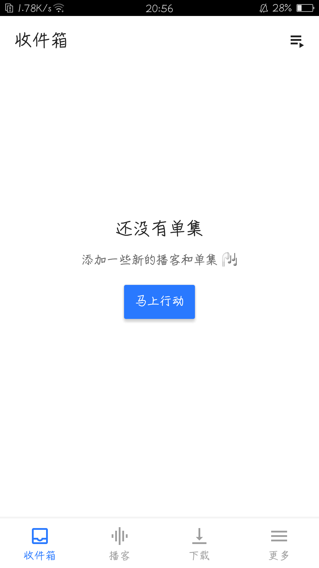【分享】海盗电台 1.1.0-爱小助
