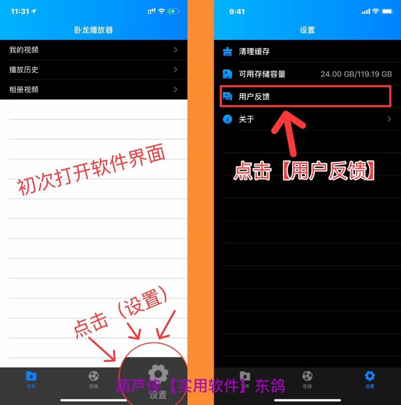 【IOS应用】又一款超级强大的观影神器上架App Store-爱小助