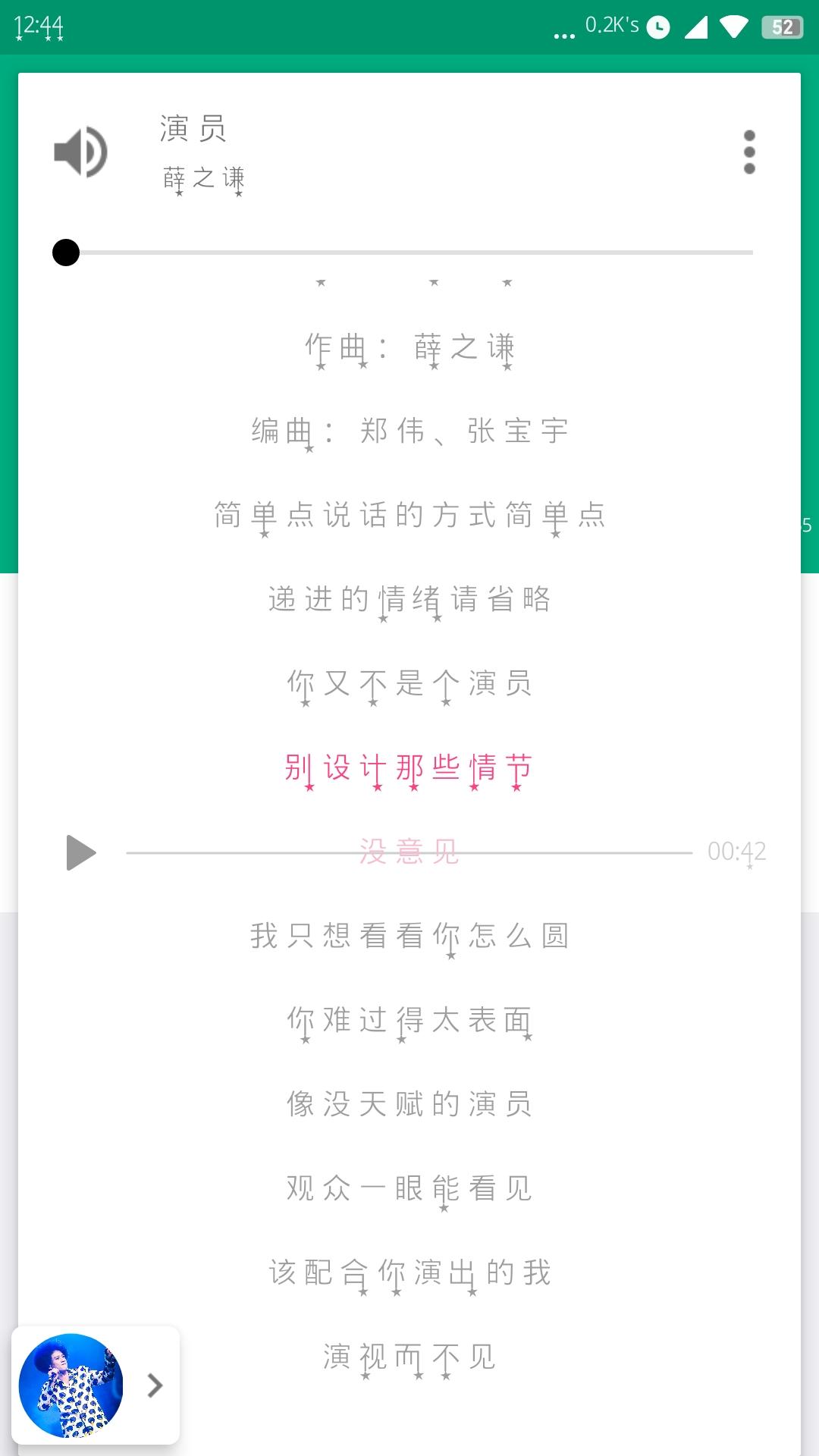 全网vip付费歌曲免费下载(爱音悦)-爱小助