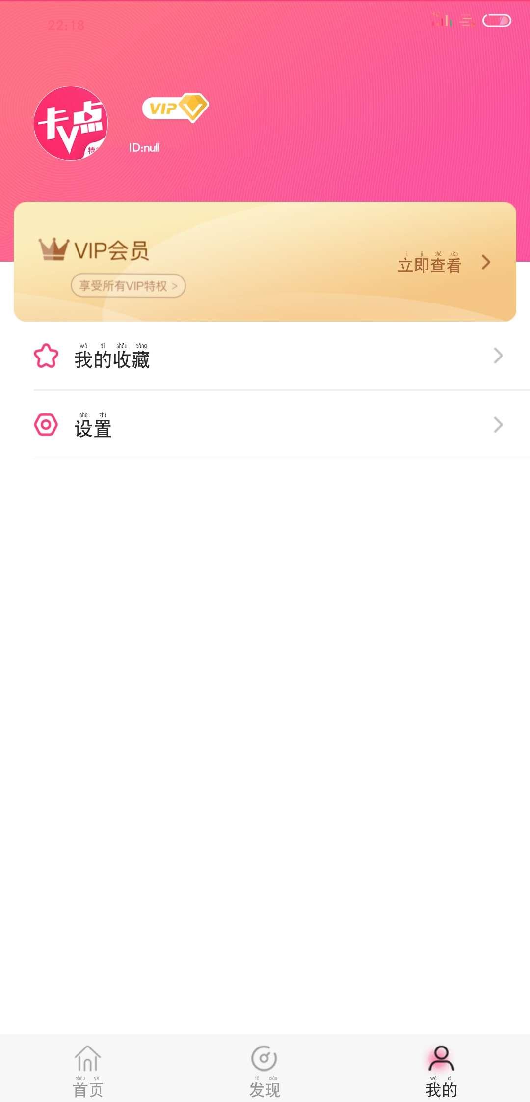 【考核】卡点特效视频  1.1.0-爱小助