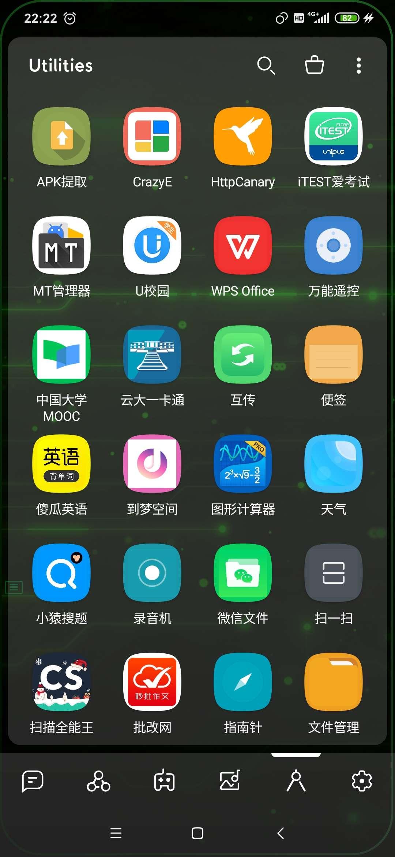 【分享】Smart Launcher5.3 build 020-爱小助