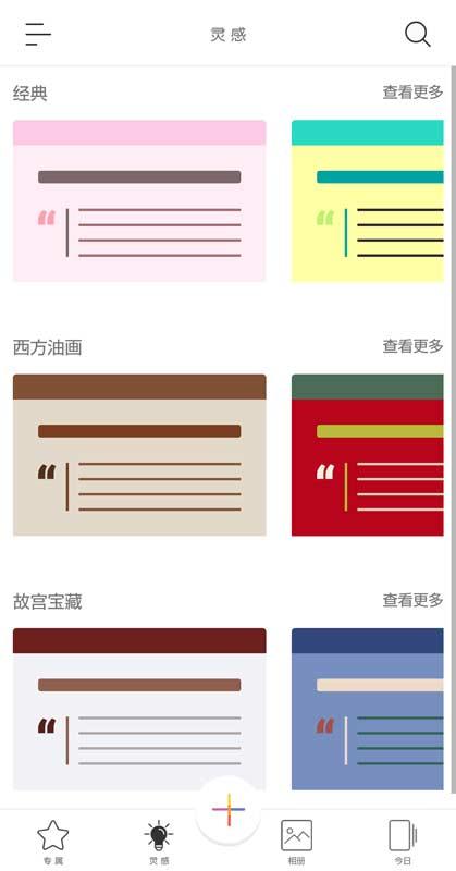 【资源分享】色彩(今天你色彩了吗!)-爱小助