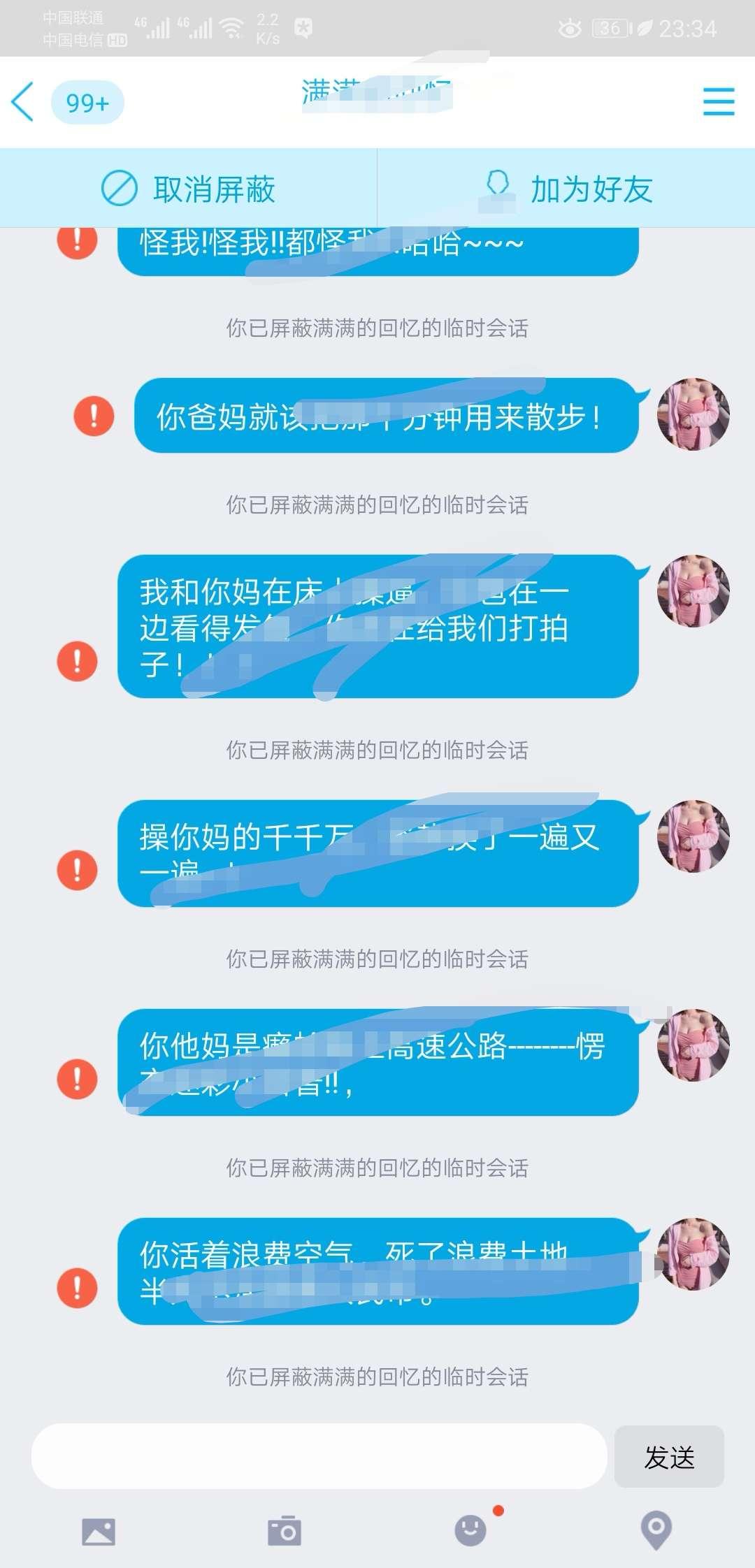 【原创工具】极速扣字v1.0-爱小助