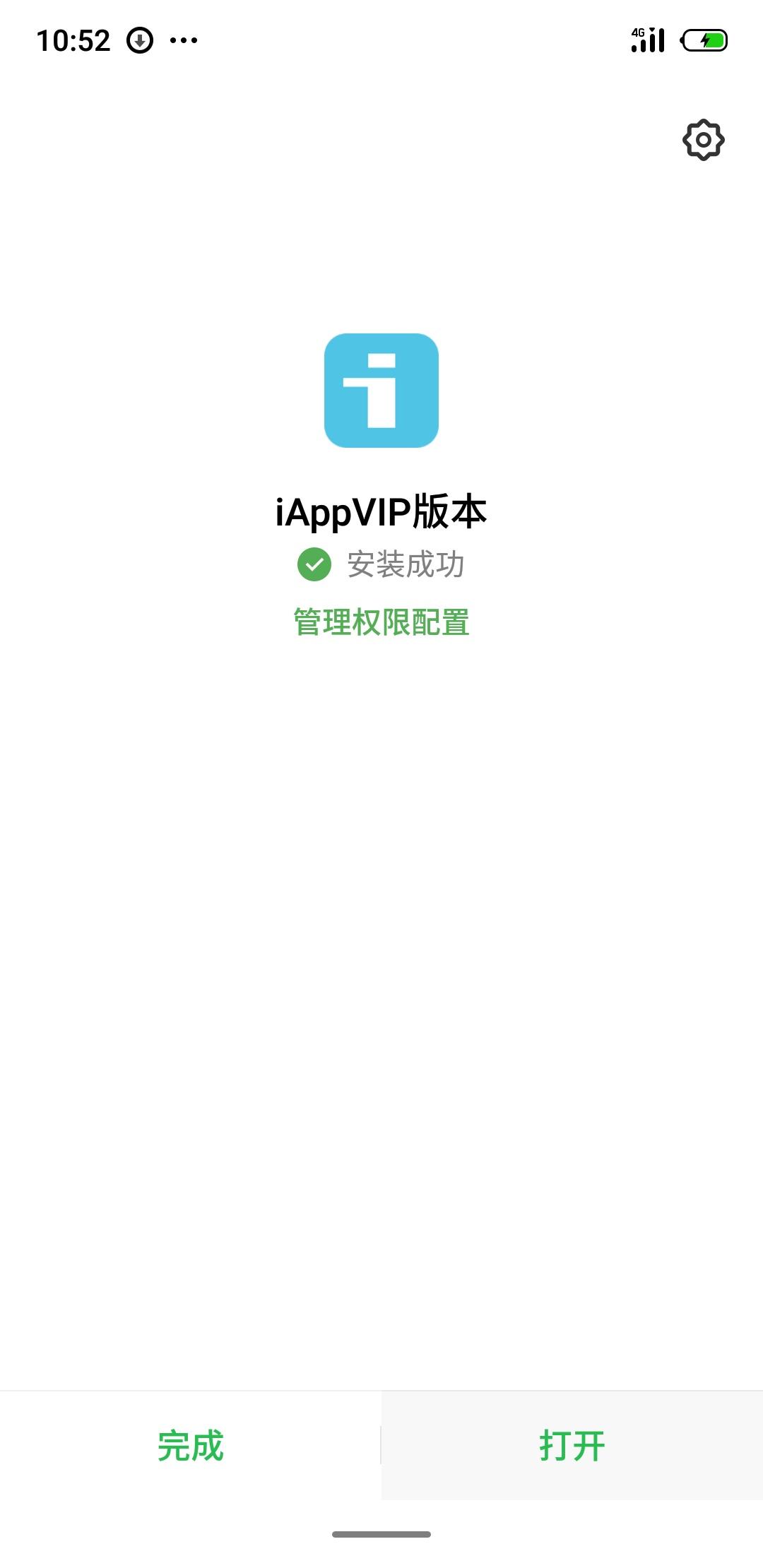 【资源分享】免会员打包apk