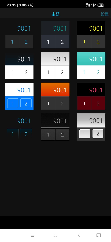 【分享】万能科学计算器1.2清爽