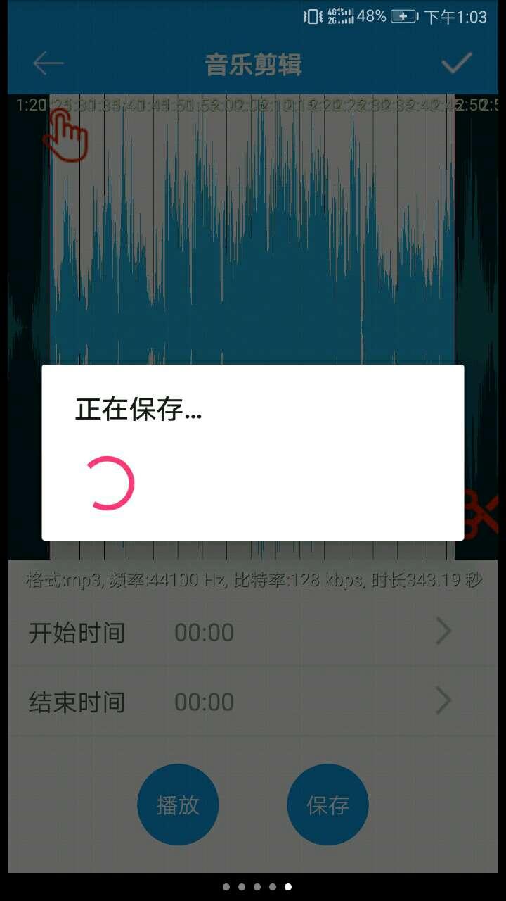 【资源分享】音乐节拍器-爱小助