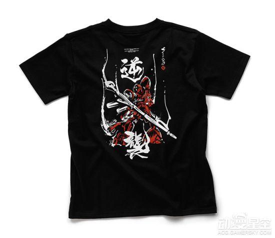 【资讯】万代推出《机动战士高达》T恤 水墨风图案飘逸帅气-小柚妹站