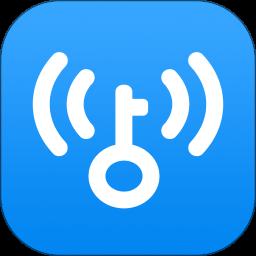 「分享」Wifi万能钥匙显示密码版 (6.3.50)