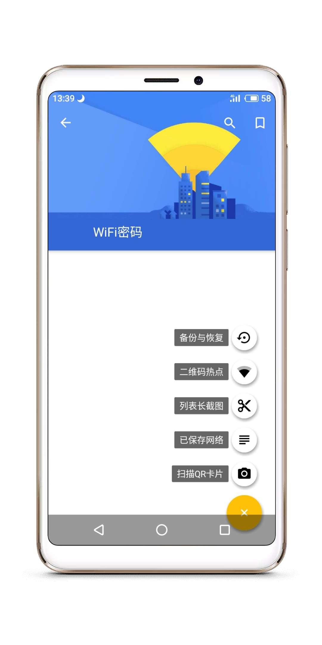 【合集】WiFi工具合集