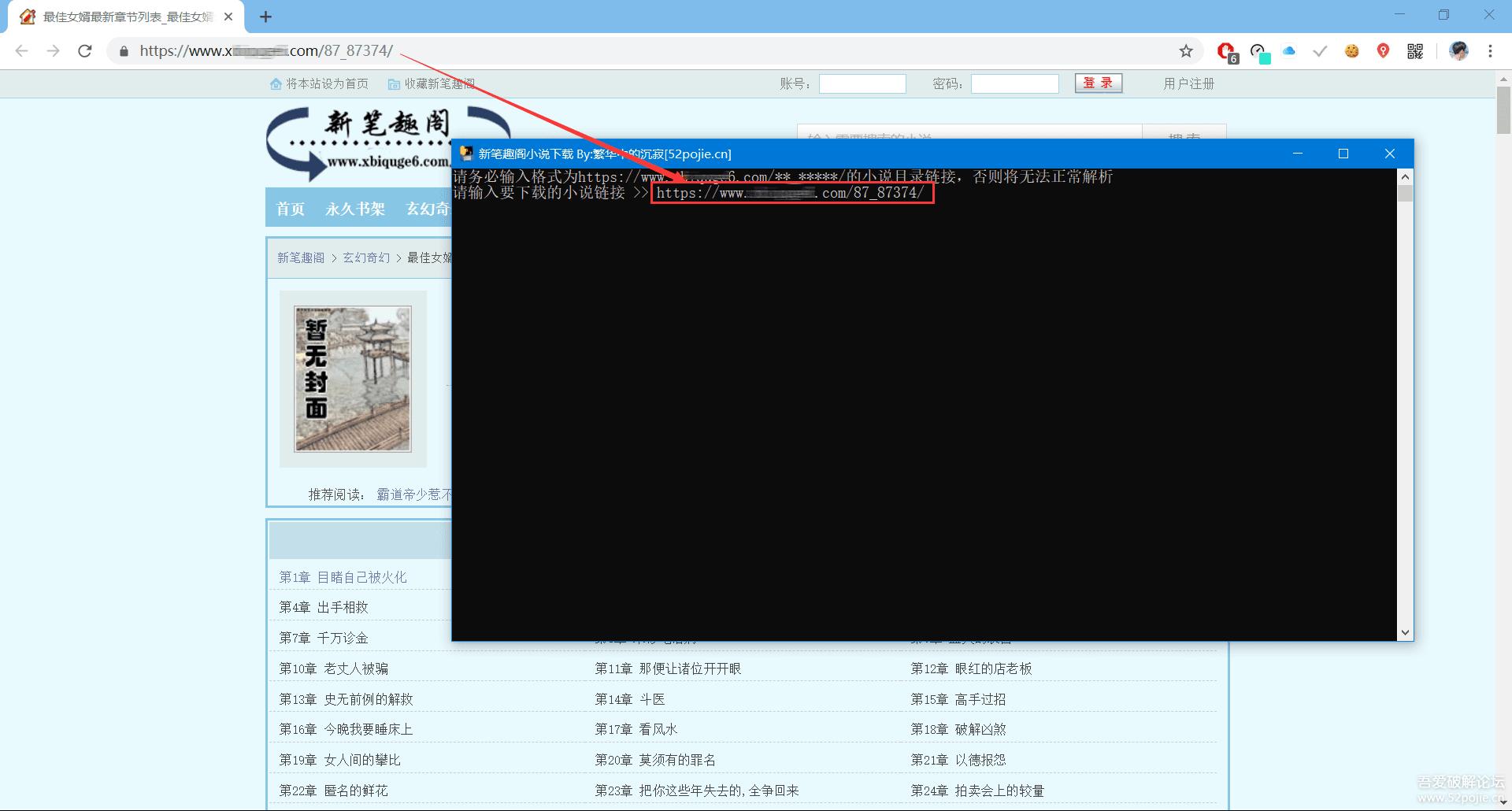 【考核】 —新笔趣闻小说—6.7m