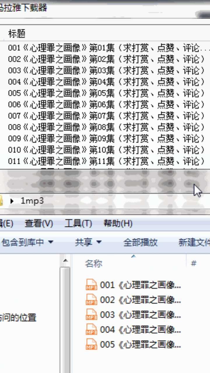【考核】—喜马拉雅FM专辑下载器—447.78kb