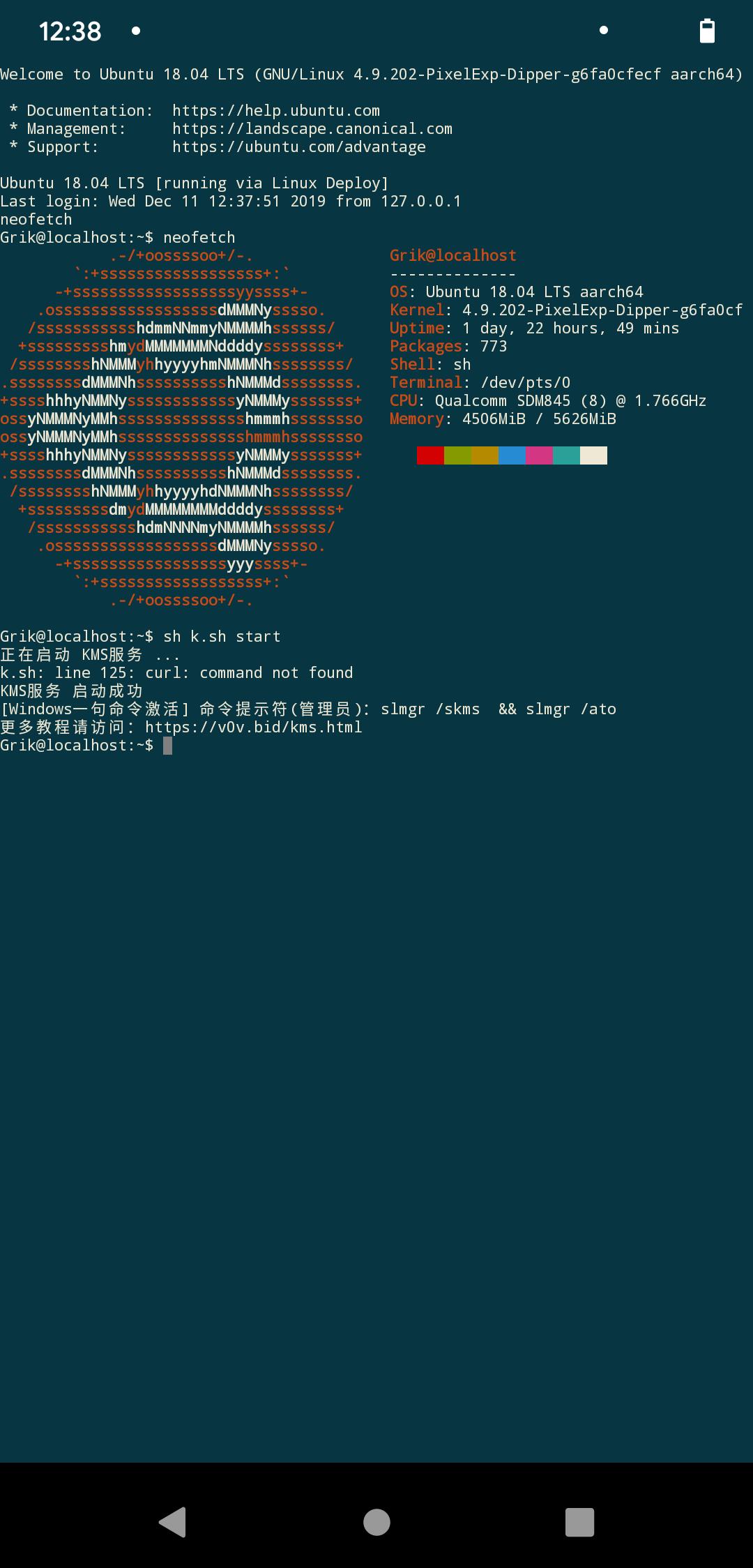 【分享】linuxdeploy是一个强大的编程软件,可以随意折腾