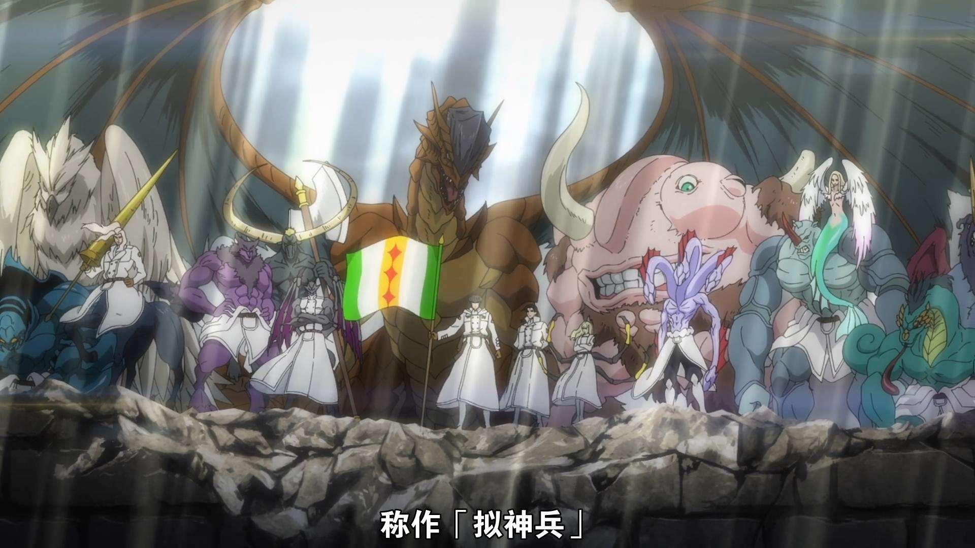 【动漫资源】【猎兽神兵】,柊筱娅本子里番acg