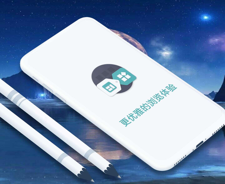 【分享】Fusion App 1.1.3