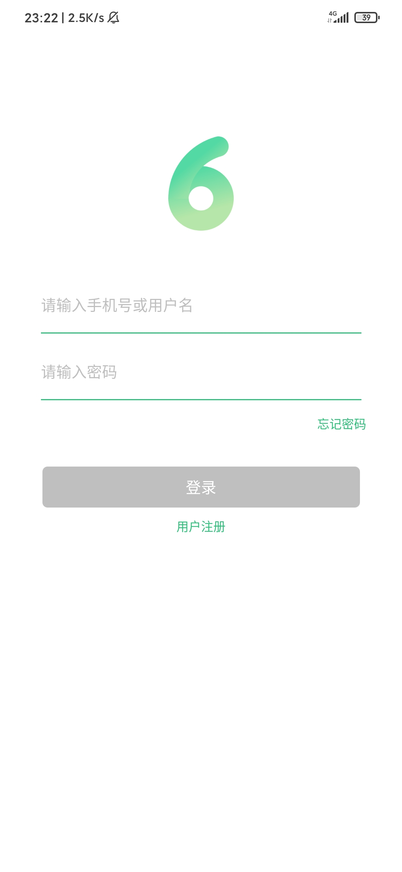 【分享】6盘*v1.06*不限速网盘