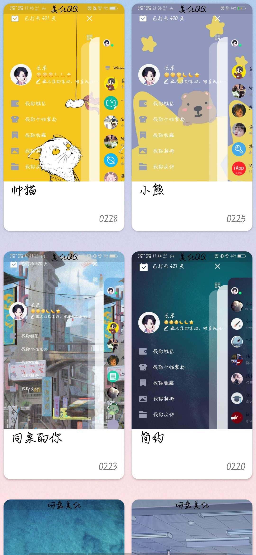 【分享】轻禾1.5