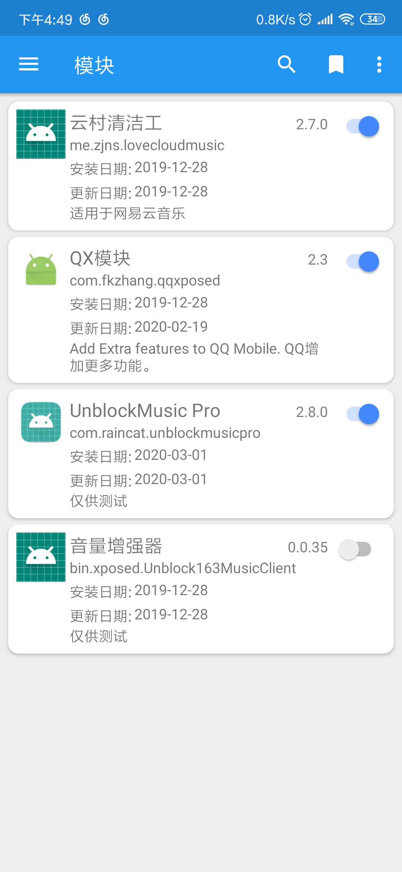 【分享】UnblockMusic(xp模块)-爱小助
