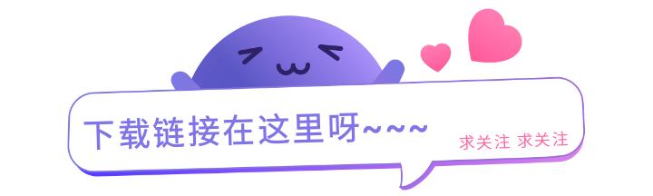 【分享】书伴★读书的好伴侣★-爱小助