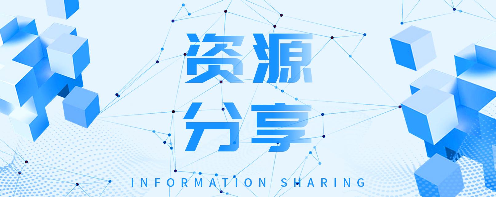 【资源分享】矢量编程(超多实用小工具哦)