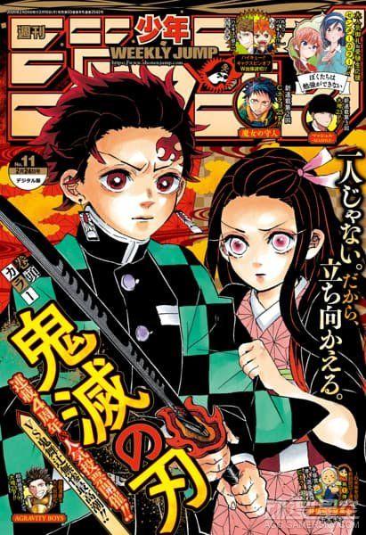 【咨询】宅在家看漫画 《少年JUMP》将在日本学校停课期免费