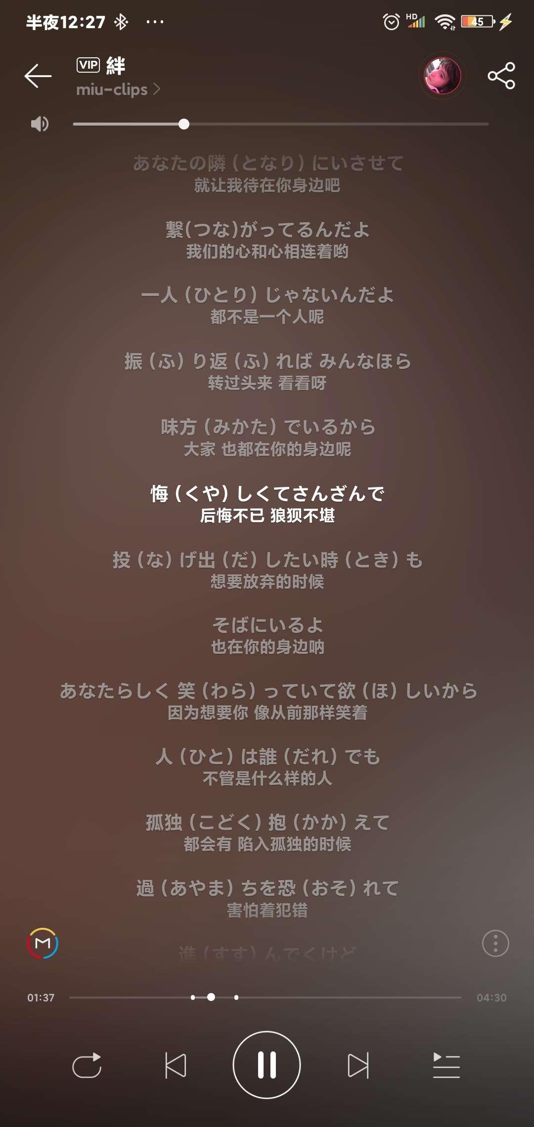 【音乐】[音乐]絆,二次元邪恶少女漫画大全无翼鸟-小柚妹站
