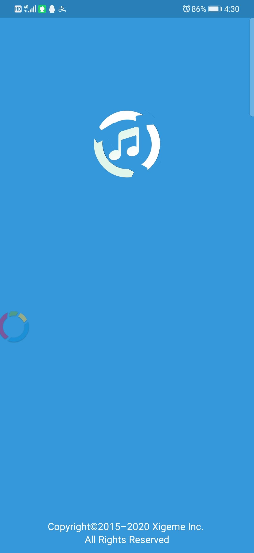 【分享】:【审核】MP3提取转换器1.3.7音频格式随意更改