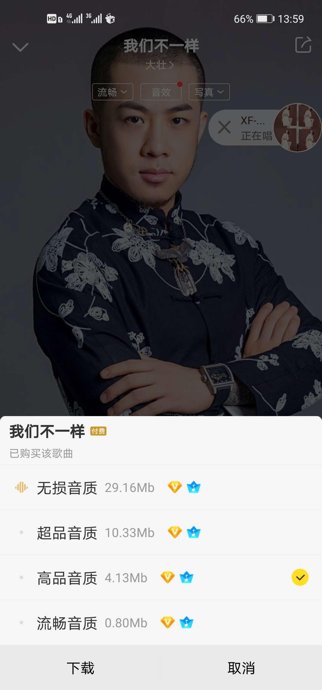 酷我音乐9.2.9.4最新版(解锁VIP功能)去广告*解锁付费