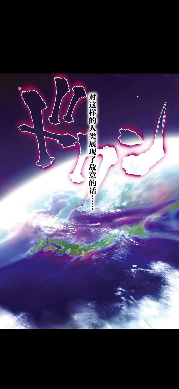 【漫畫】童贞灭绝列岛【目前更新到最新话12话】