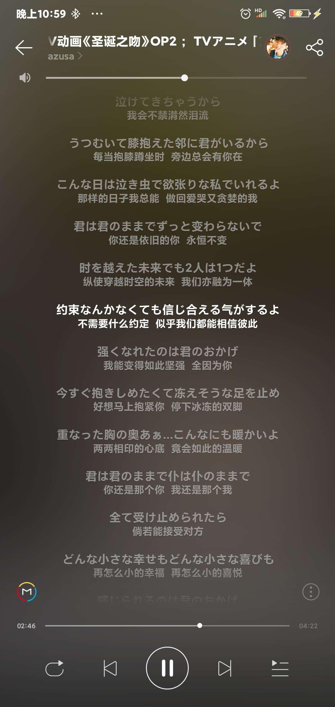 【音乐】君のままで,恋姬无双动漫第2季第4集全集-小柚妹站