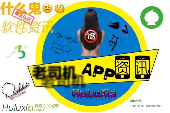 【分享】Adguard  v3.3 究极去广告大杀器 已内购版