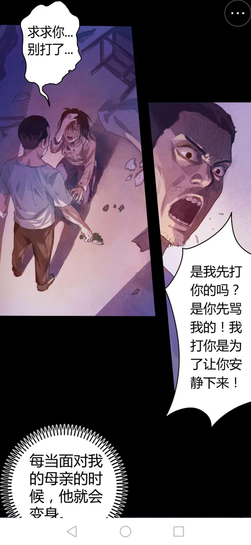 【漫画】大碗脑洞,撑skr人(精组任)