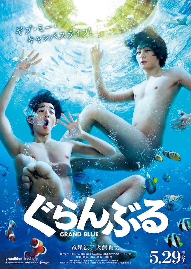 【资讯】真人版《碧蓝之海》公开预告片-小柚妹站