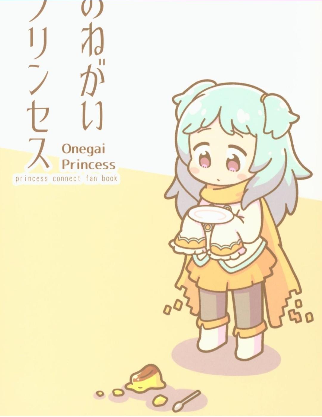 【漫画】拜托了公主,二次元孙悟空-小柚妹站