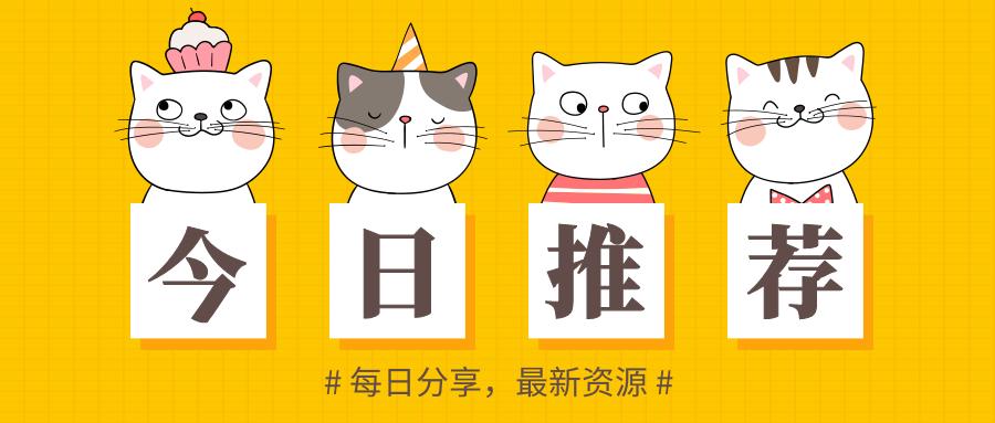【分享】萌娘百科V2.3.1,ACG萌娘、萌文化百科全书!