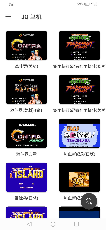 【分享】JQ小游戏