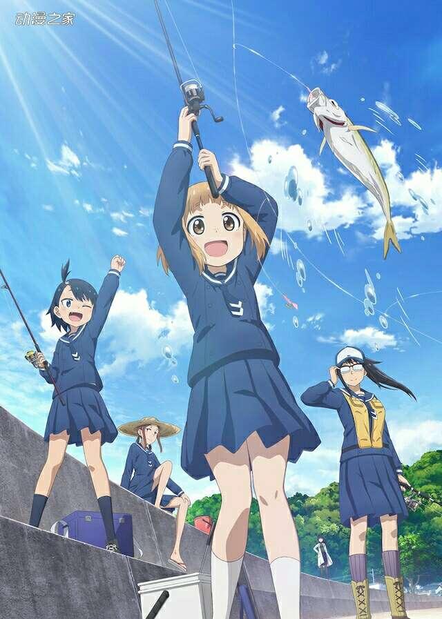 【资讯】TV动画《放学后海堤日记》第二弹PV