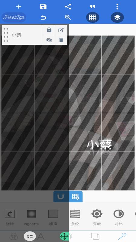 「原创」PixelLab汉化版