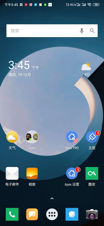 【分享】尖端启动器 v4.9.9 你手机上的另一部手机!