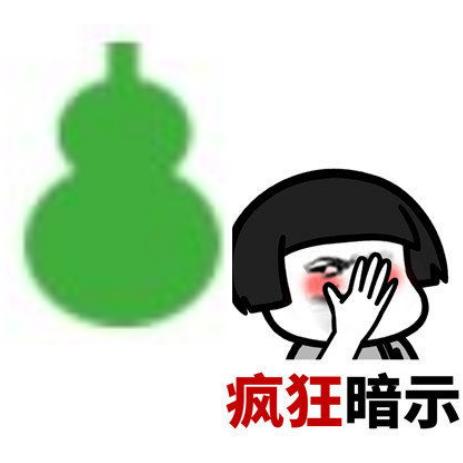 【美图】发现好康的壁纸吧( ´・ω・)
