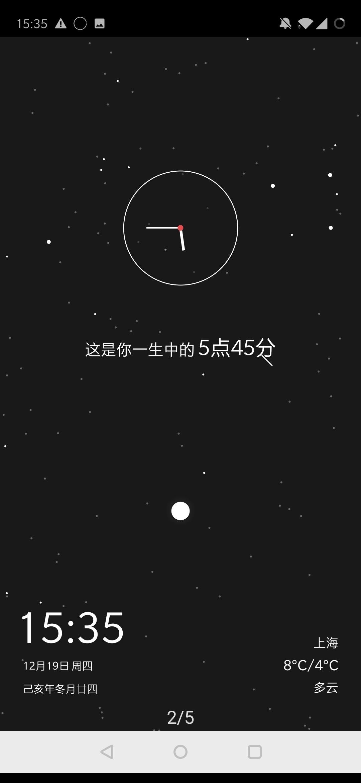 【分享】生辰 1.3.0