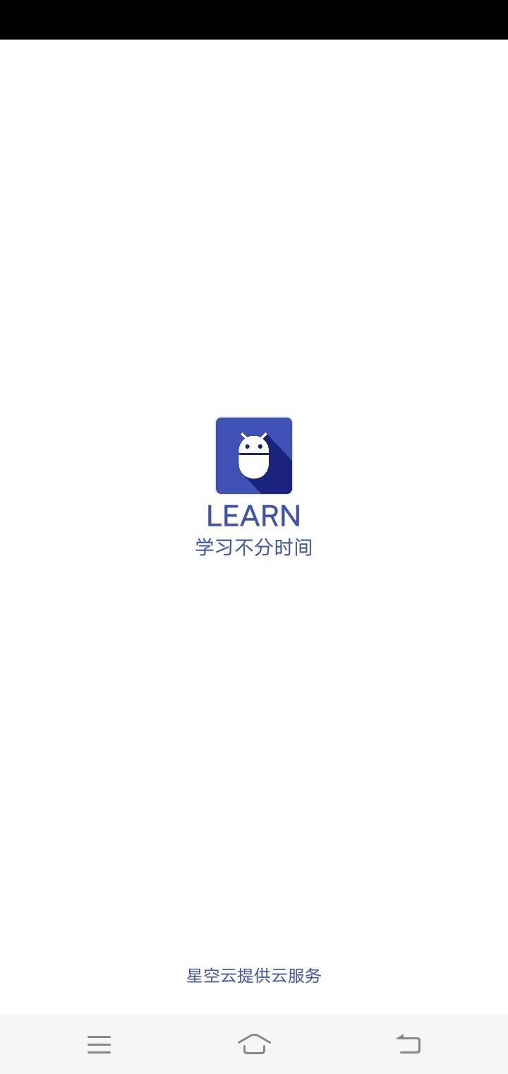 【分享】LEARN 2.6 学习娱乐 两不误
