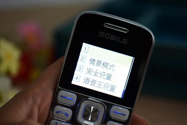 手机全方面基础技巧掌握(新手必看)
